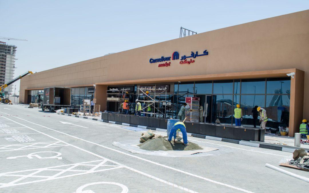My City Centre Al Barsha