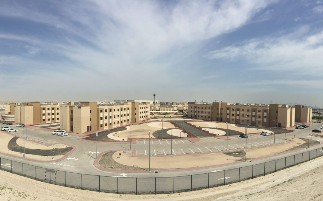 ADNOC Ruwais Housing Expansion