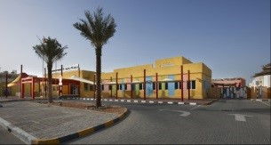 Abu Dhabi Future Schools (Phase 2, Package 1)