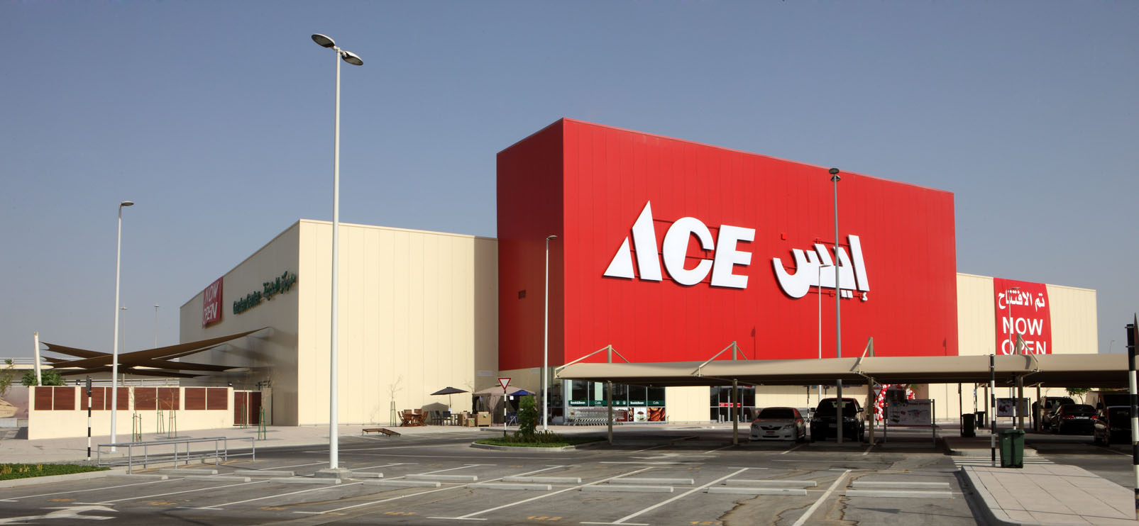 Perspective Drawing of ACE Hardware Store