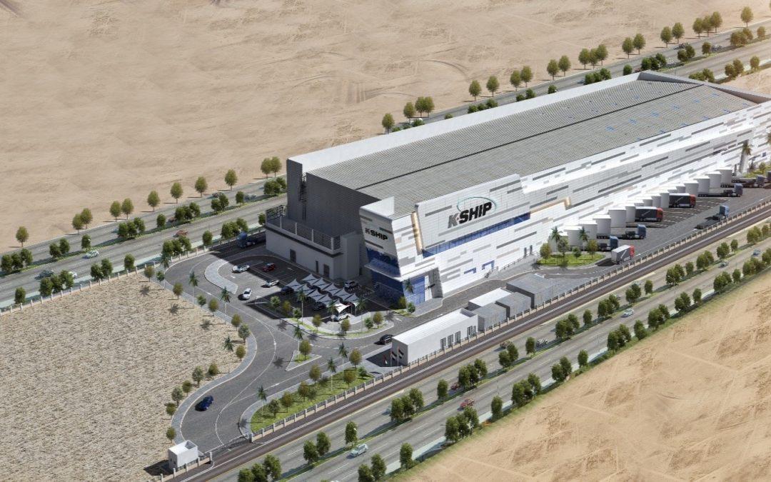 Al Khalidyya International Shipping – Branch Warehouse